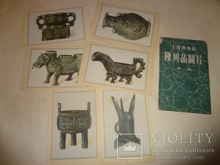 Китай Археология Открытки 1950-ее года