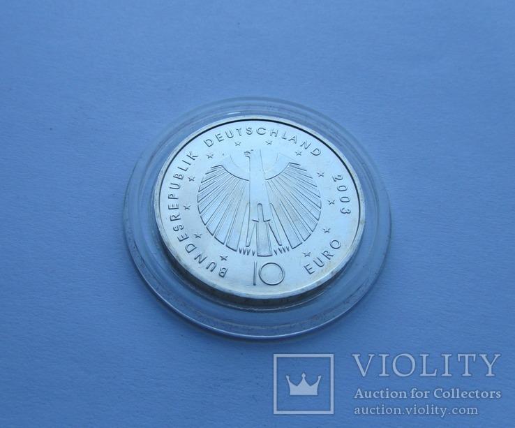 10 евро Футбол ЧМ 2006. Серебро. Германия, фото №3