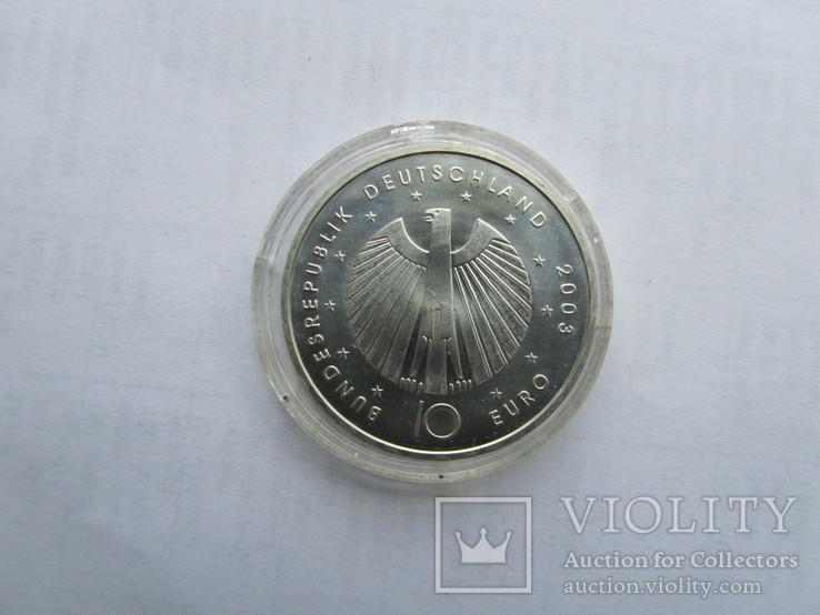 10 евро Футбол ЧМ 2006. Серебро. Германия, фото №12