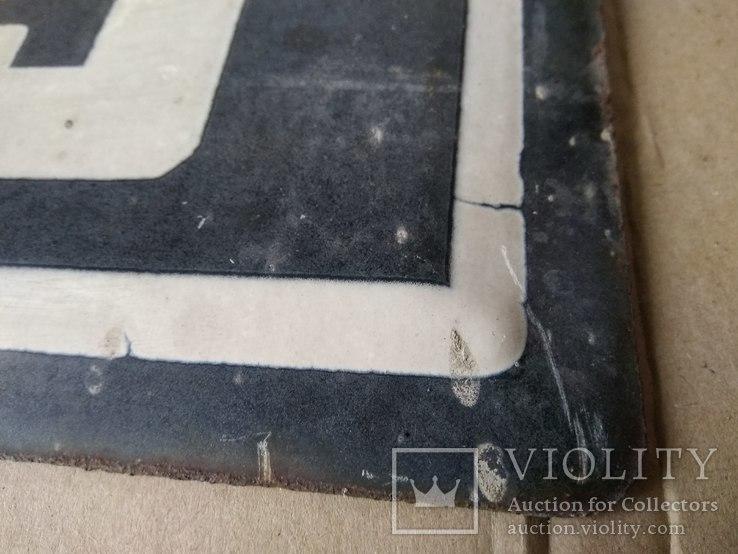 Табличка дома №33 эмаль, фото №4
