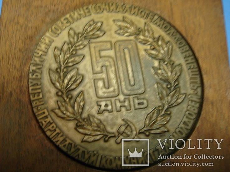 50 лет Республике Молдова 1974 год ЛМД, фото №3