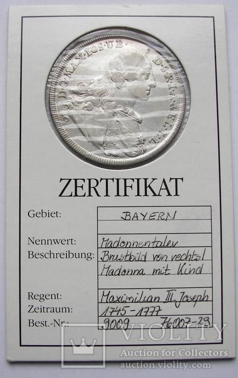 Талер 1760 Бавария