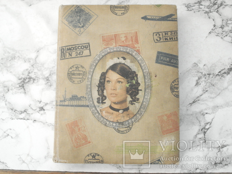 Альбом с марками более 200 шт.
