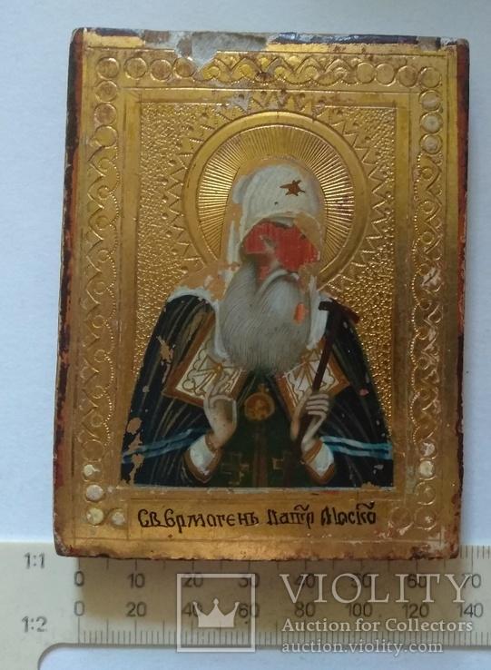 Миниатюра Святой Гермагенъ ( Патриарх Московский)