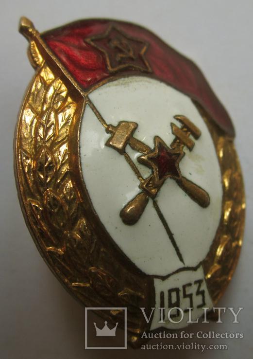 Военное топографическое училище.