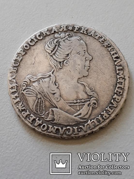Полтина 1726 года, портрет повернут вправо. R Биткин