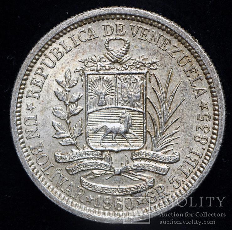 Венесуэла боливар 1960 Unc серебро
