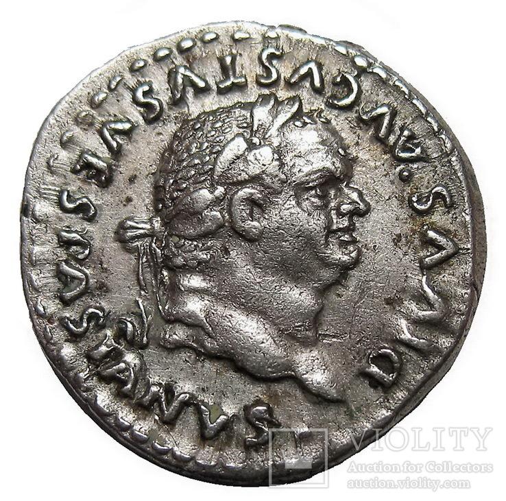Денарий Тита а честь Веспасиана 80-81 г. н.э.