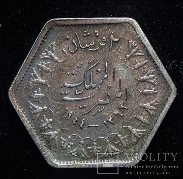 Египет 2 пиастра 1944 серебро