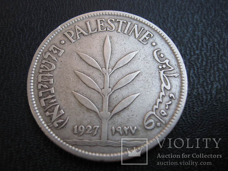 Палестина. 100 милс 1927г