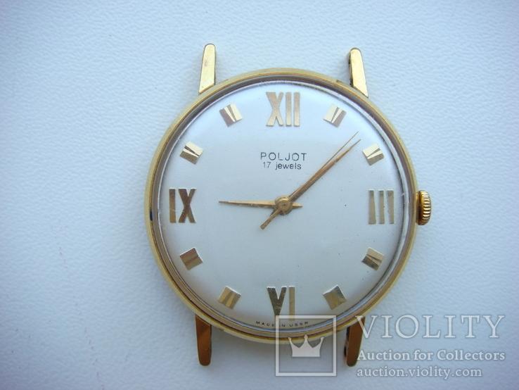 Часы Полет Ау 20 50 лет образования СССР