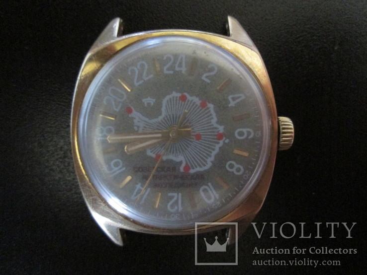 Часы Ракета 24 часа САЭ , Советская Антарктическая Экспедиция позолота