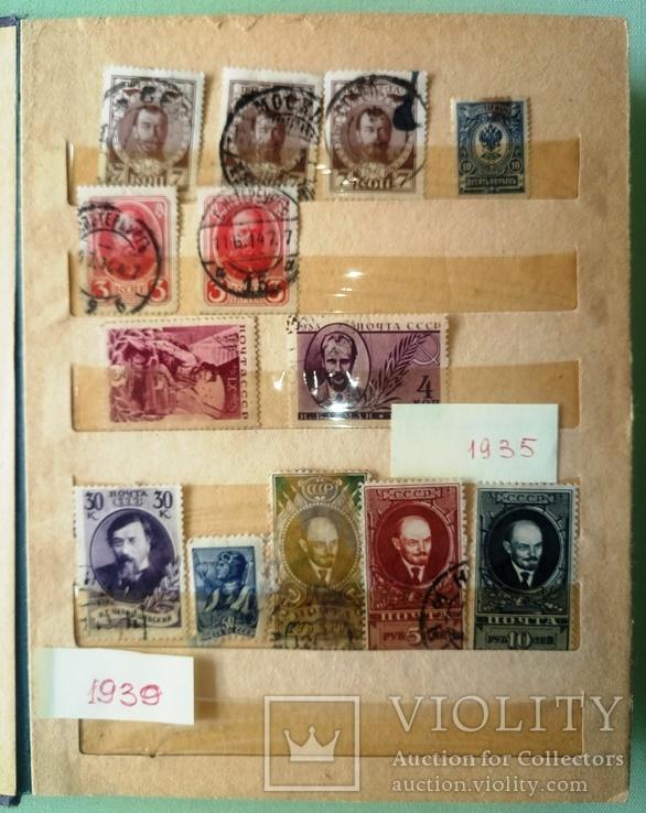 Альбом с марками 200 шт. 1935-1951гг.