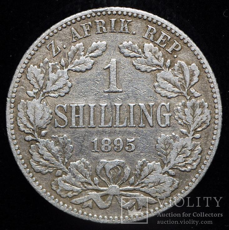 ЮАР шиллинг 1895 серебро