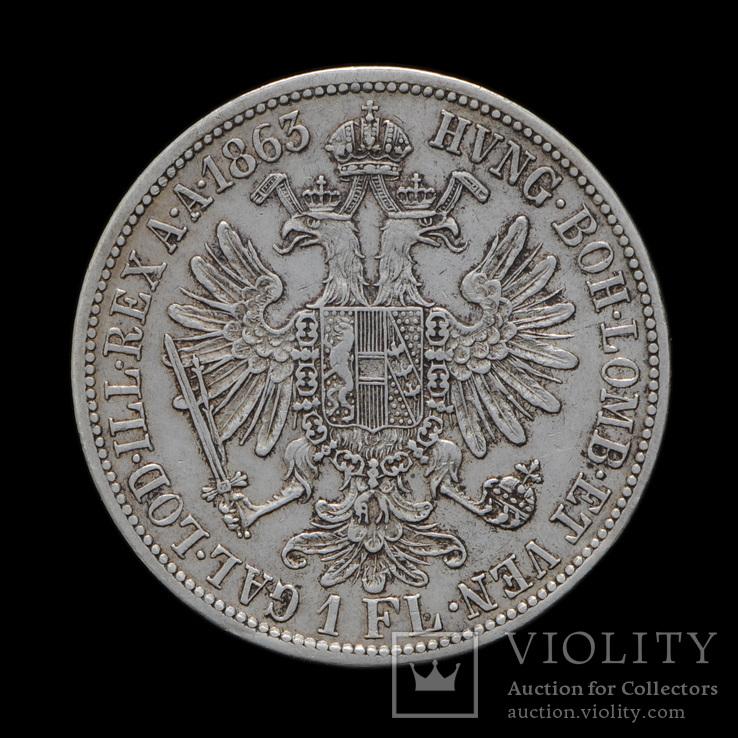 1 Флорин 1863 А, Австро-Венгрия