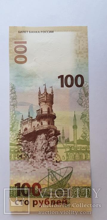 100 рублей РФ 2015 Ласточкино гнездо Ялта, Севастополь, фото №3