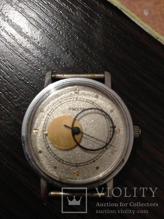 Часы Ракета Коперник НП