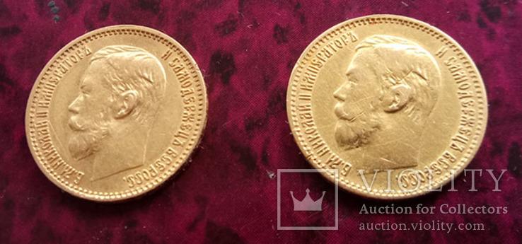 5 рублей золото 2 шт