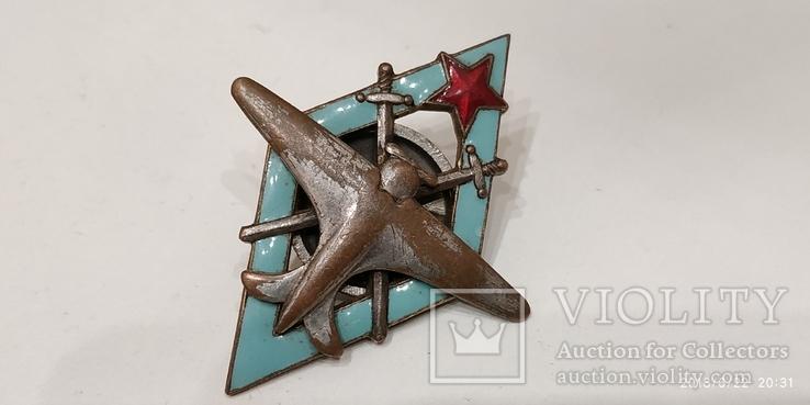 Знак Летчик военных авиационных училищ ВВС РККА