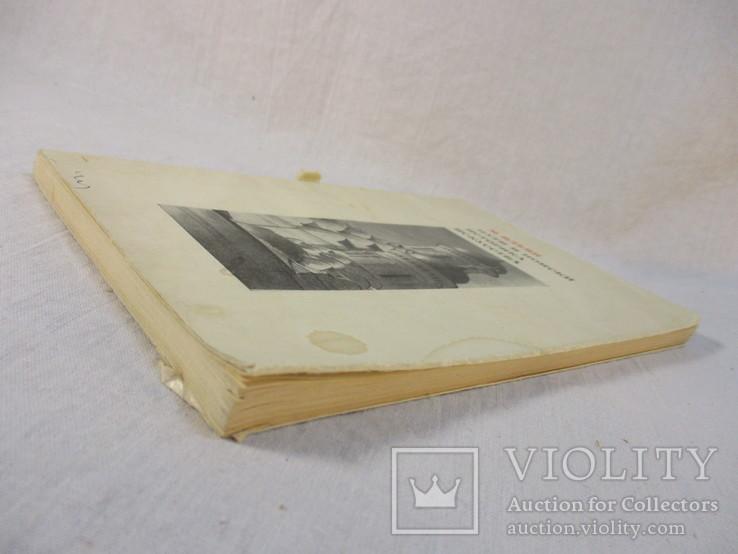 Пути и поиски историка искусства, 1969 г., фото №10