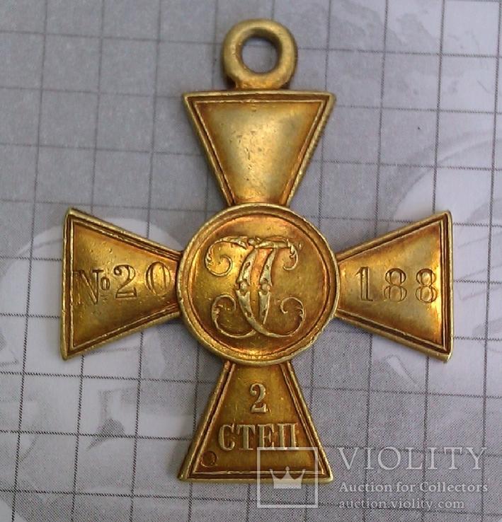 Георгиевский крест 2 степени золото