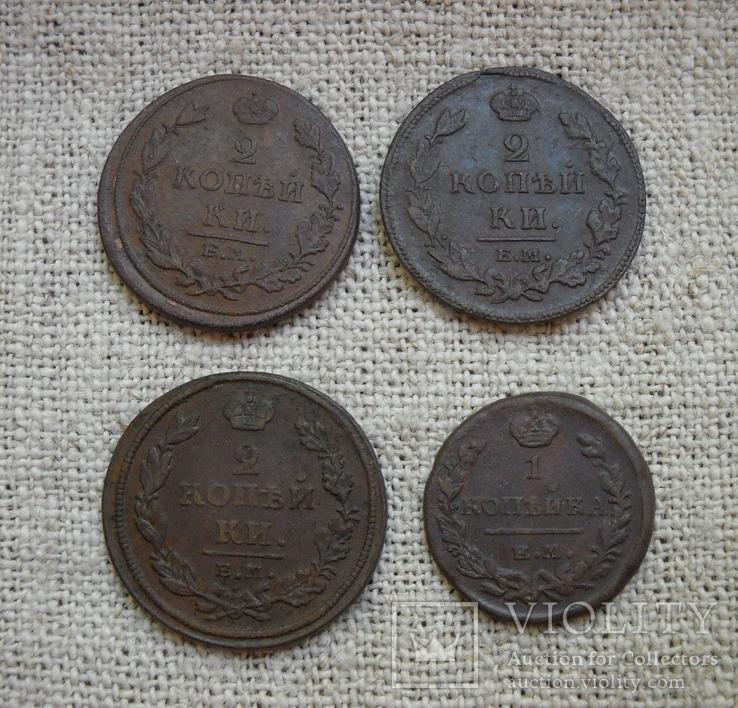 Монеты Александра первого в сохране 4 шт.