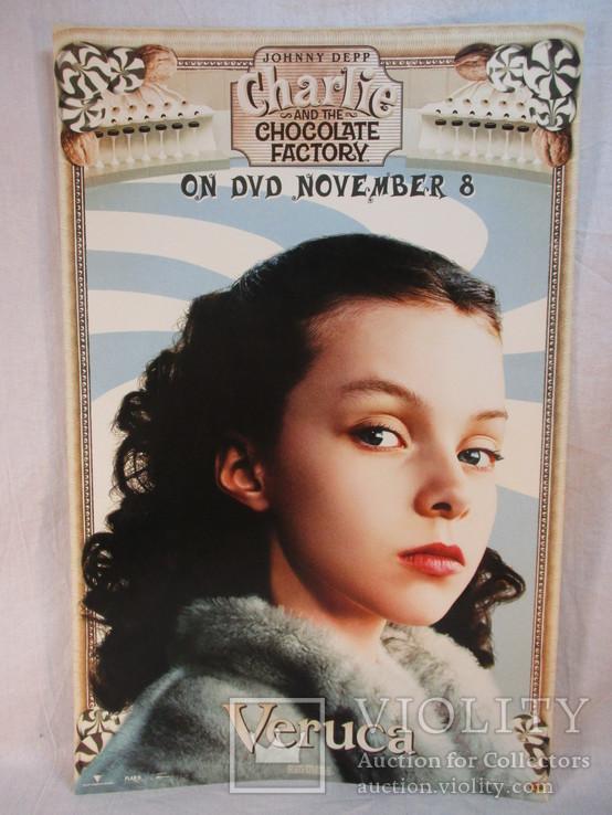 Постеры Джонни Депп, Чарли и шоколадная фабрика, 5 шт,  43х28 см, фото №5
