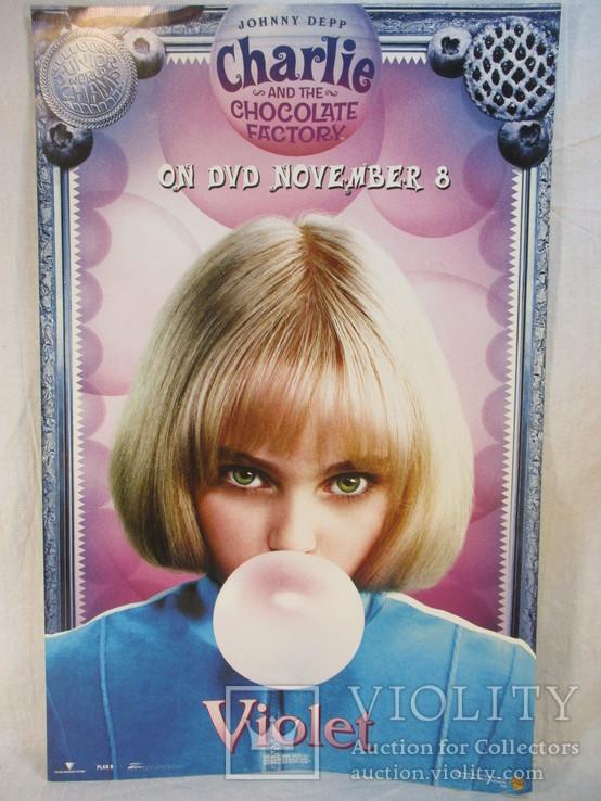 Постеры Джонни Депп, Чарли и шоколадная фабрика, 5 шт,  43х28 см, фото №7