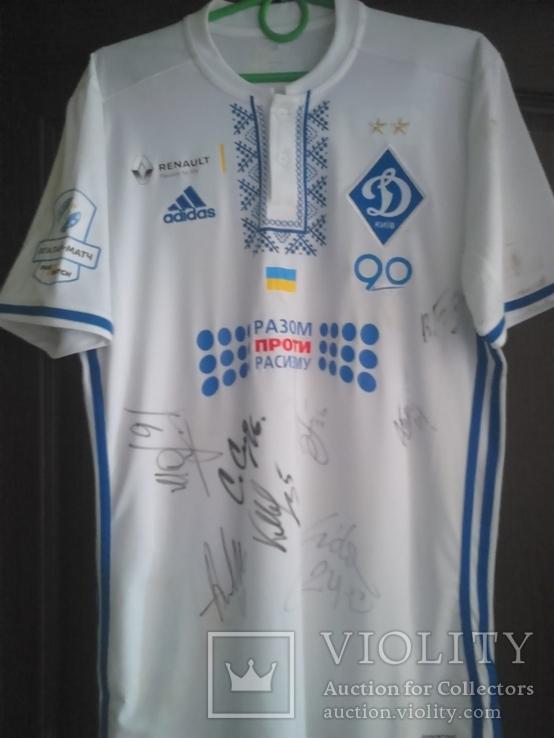 Коллекционная футболка Ф.К Динамо 90 оригинал
