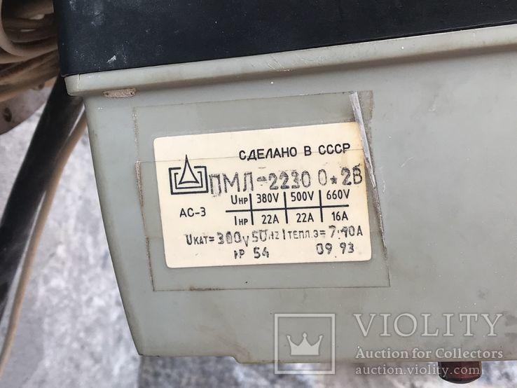 Мельница электрическая 3-х фазная (380вт.) СССР, фото №6