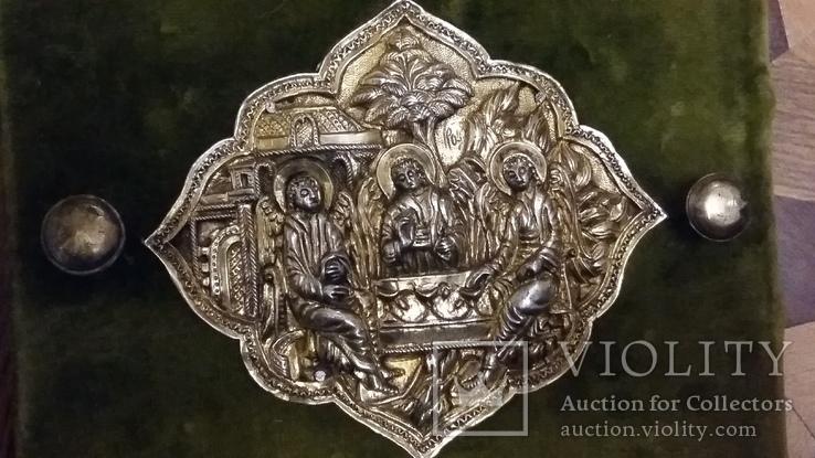 Євангеліе 1701 року в срібному окладі
