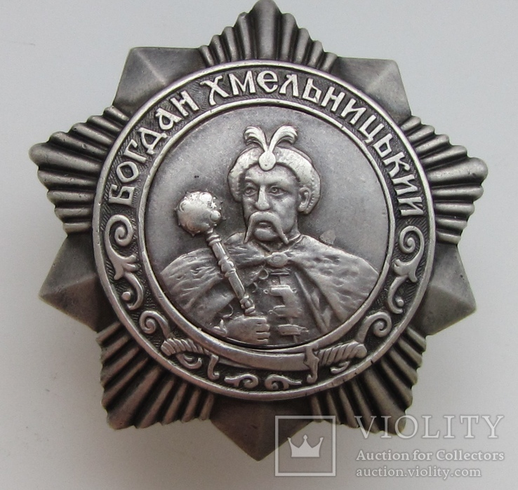 Богдана Хмельницкого № 273, на сержанта