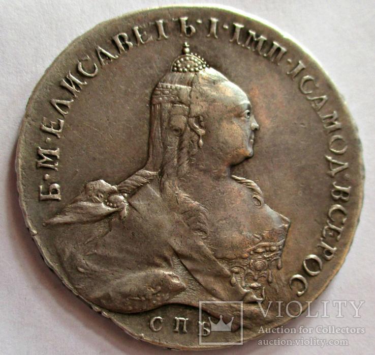 Рубль 1761 года (Длинный локон) Биткин - R