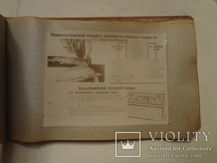 1935 Кулинария Альбом Соцреализм Наркомвнуторг, фото №5