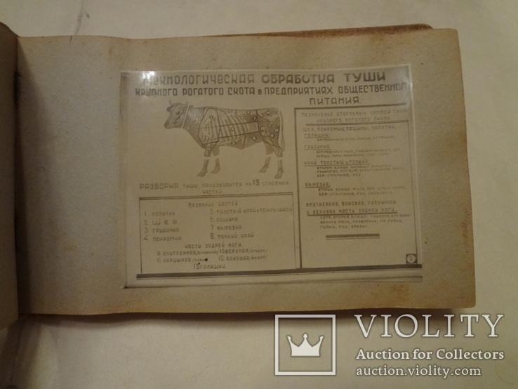 1935 Кулинария Альбом Соцреализм Наркомвнуторг, фото №8