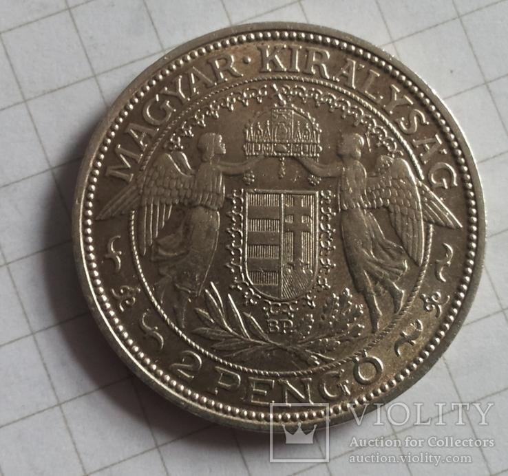 2 PENGO 1938 года