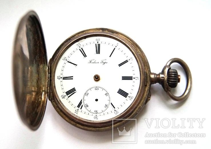 Часы карманные Павел Буре серебро 84 пр.