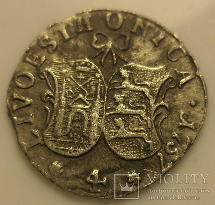 4 копейки 1757 года(Ливонез)