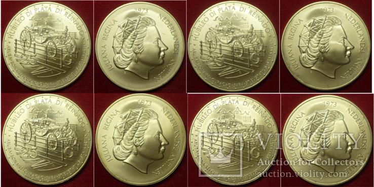 5 серебряных монет Голландии и ее колоний 1931-1973 г