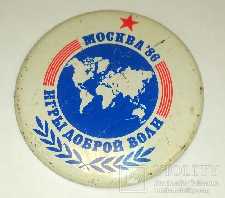 Значок Игры доброй воли. москва 86, фото №3