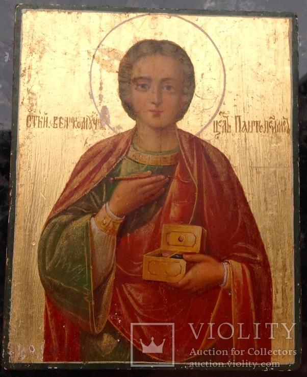 Св. Пантелеймон Целитель Благословения Афонского Монастыря