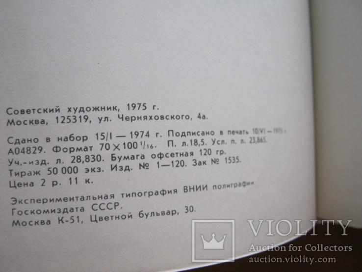 Кукрыниксы  Втроем, фото №13
