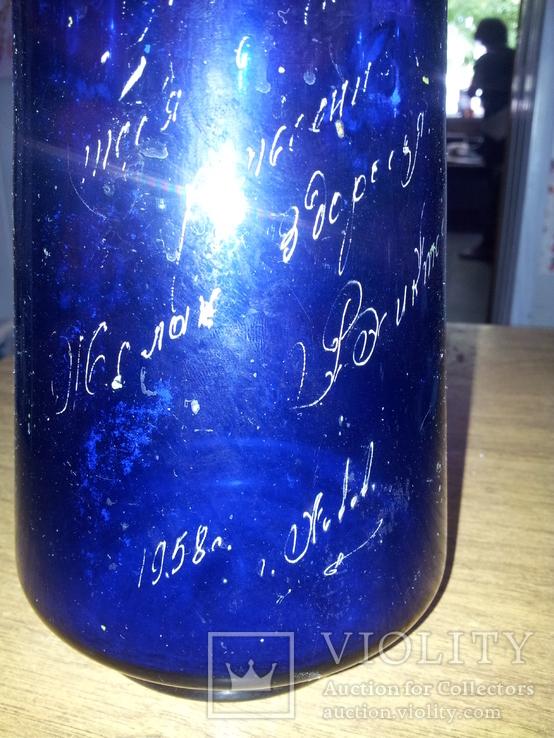 Ваза синее стекло 50-е годы, фото №4