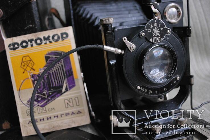 Фотоаппарат  Фотокор-1, Аттестат, ГОМЗ, комплект, 1939 год.