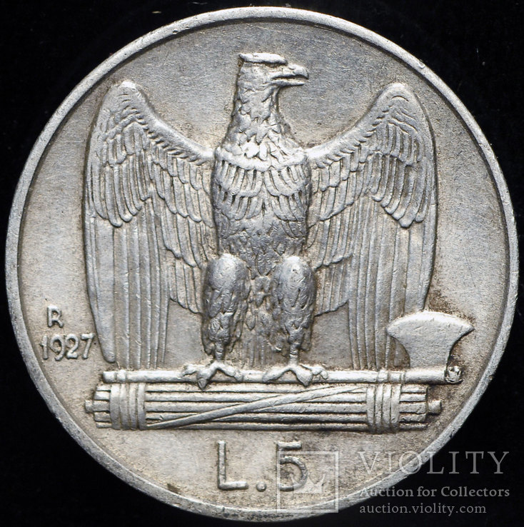 Италия 5 лир 1927 серебро aUnc