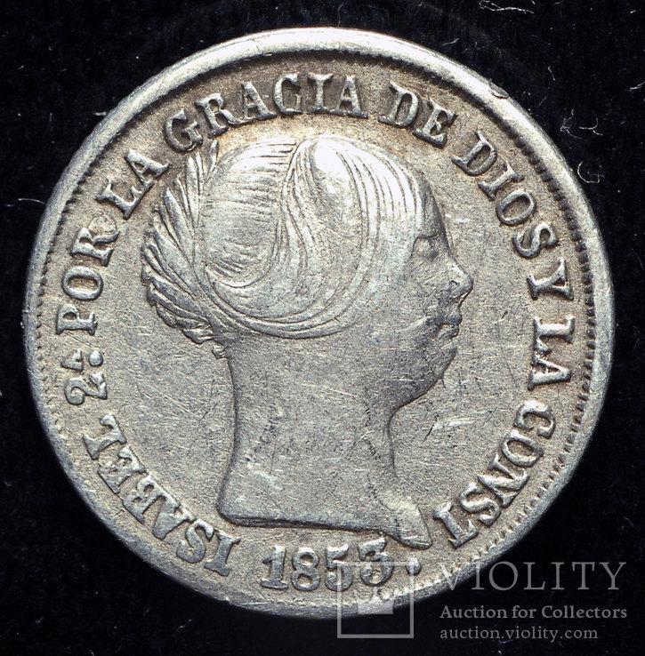 Испания 2 реала 1853  серебро