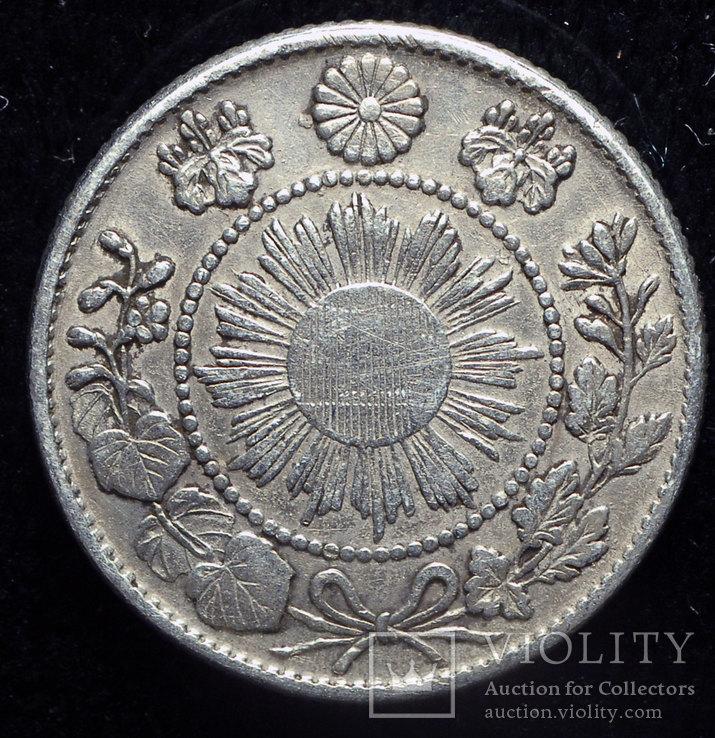 Япония 10 сен 1870 серебро