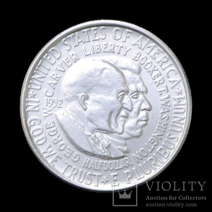 ½ Доллара 1952 Джордж Вашингтон Карвер и Букер Талиафер Вашингтон, США