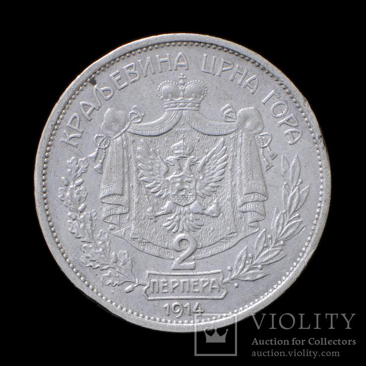 2 Перпера 1914, Королевство Черногория