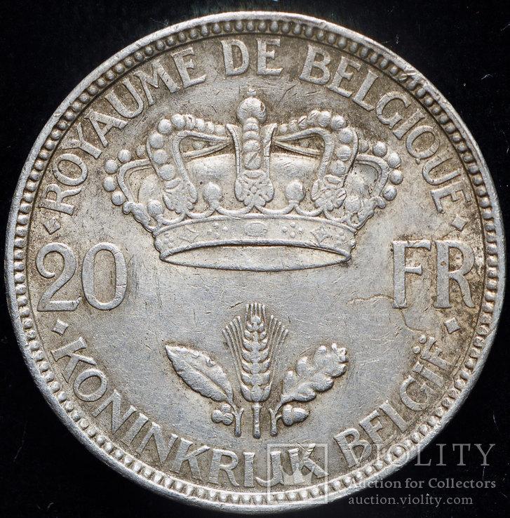 Бельгия 20 франков 1935 Unc серебро